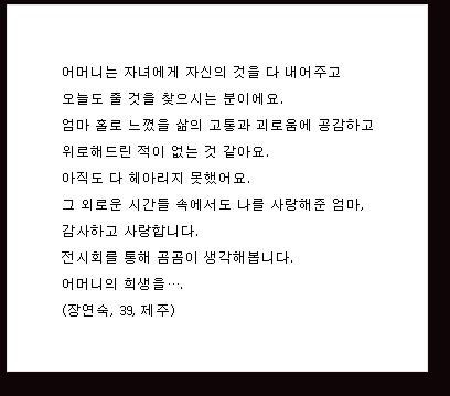 Sub_3_1_txt06
