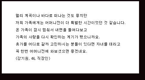 Sub_3_1_txt09